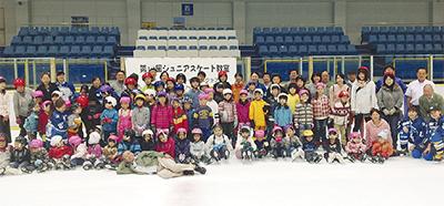 スケート教室参加者募集