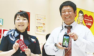 月々280円〜新料金プラン登場