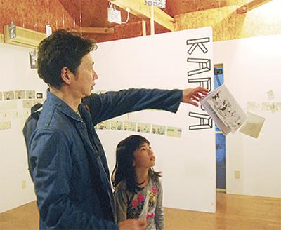 アートで紡ぐ横浜の民話