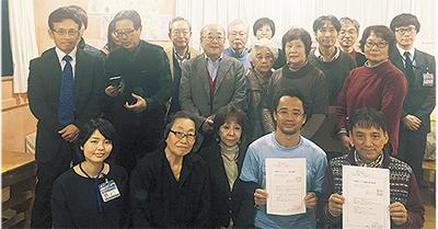 企画を主導する推進会のメンバー