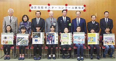 区内小学生8人が受賞