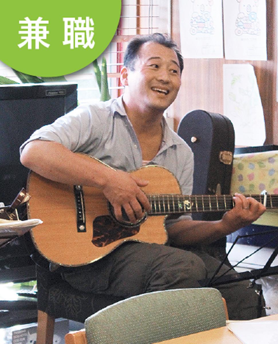 歌で心に癒しを