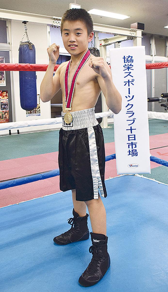 ボクシング王座戦に挑む