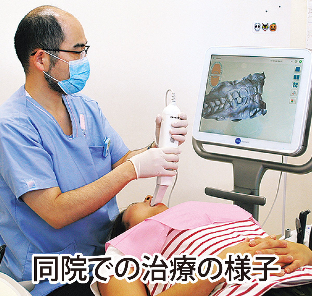 透明なマウスピース型矯正装置で綺麗な歯並びを!