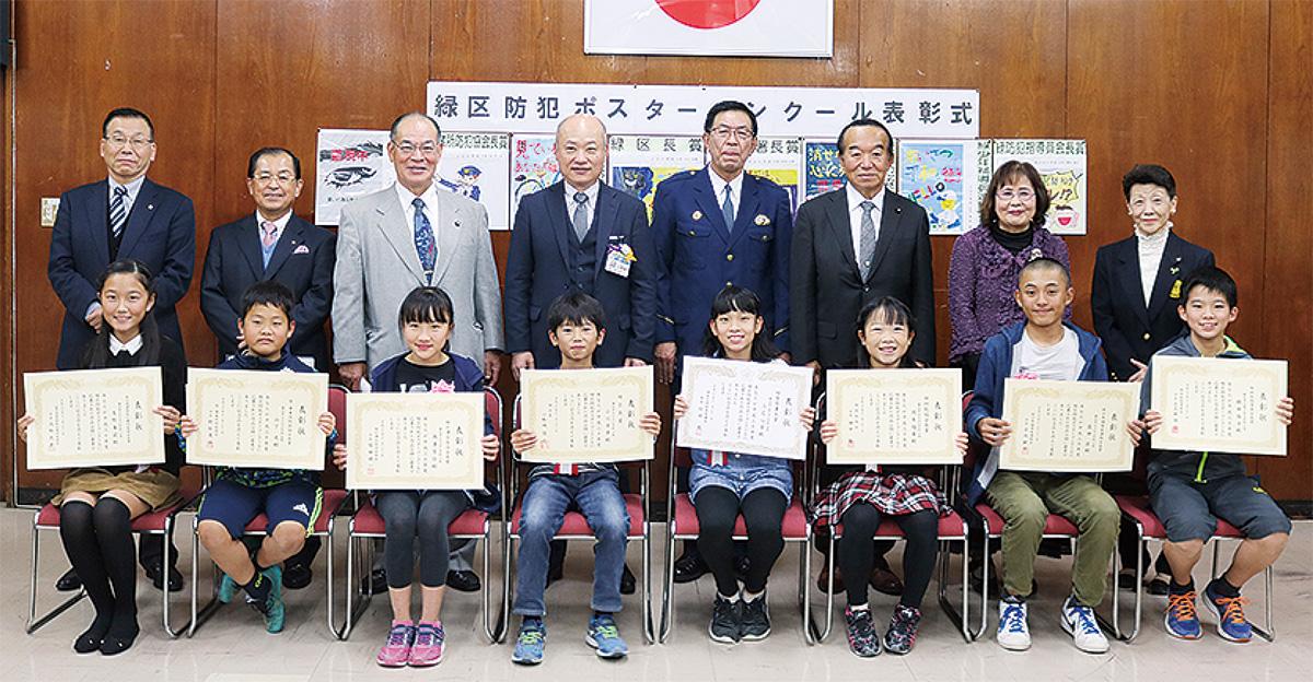 区内小学生8人を表彰