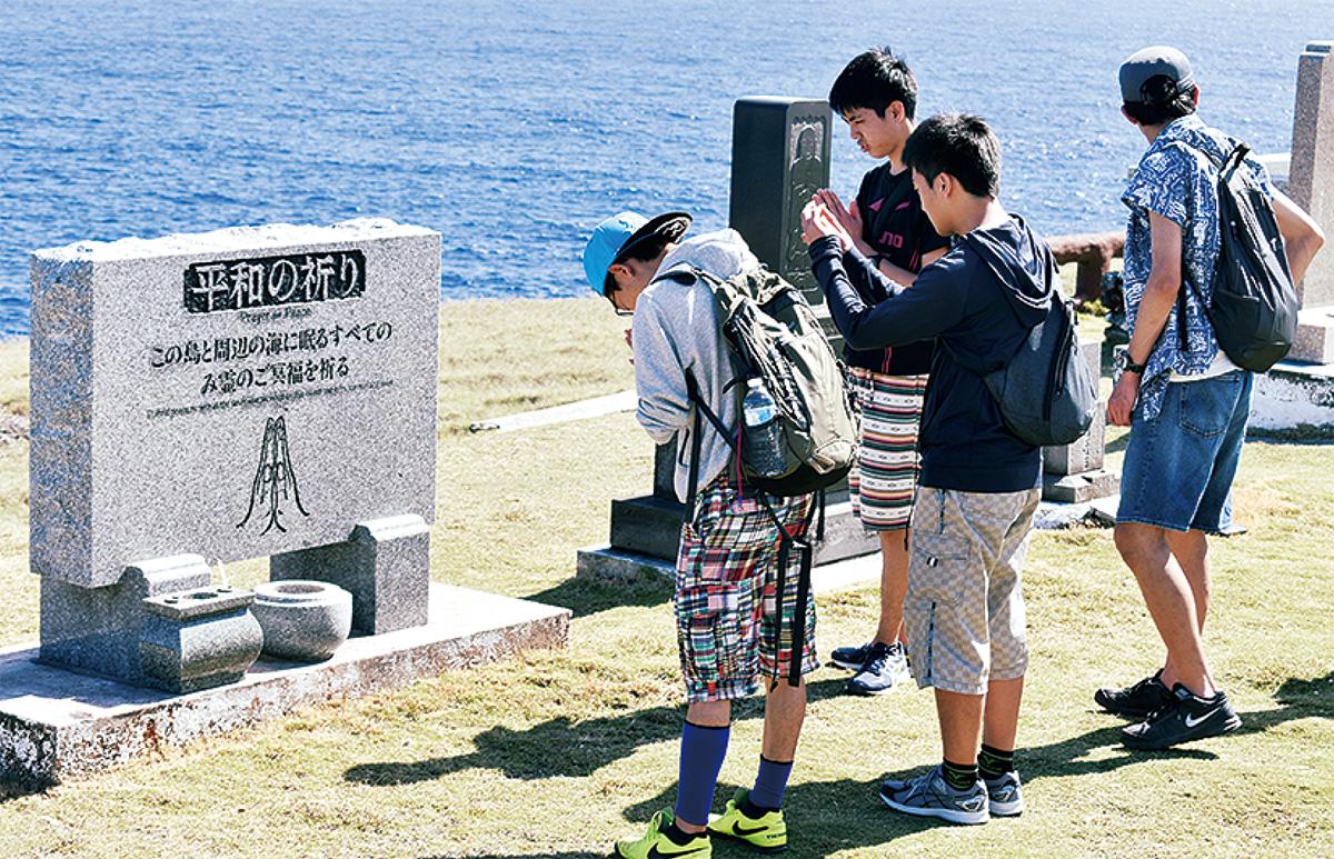 北斗校生がサイパン島へ