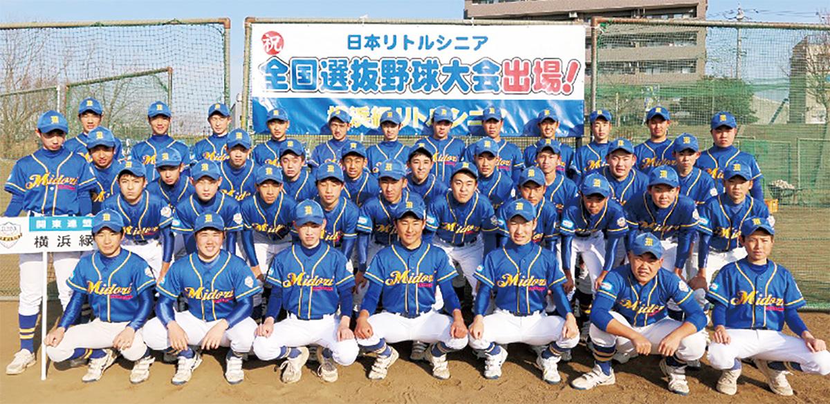 全国選抜野球大会へ