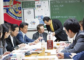 イベントに向け、打合せを重ねる実行委員会