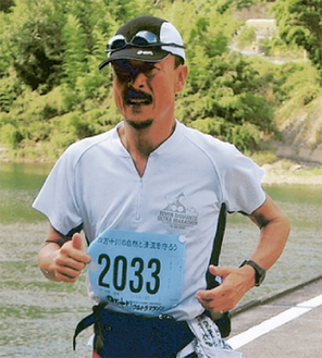 ウルトラマラソンを走る小野さん
