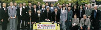 研修で名古屋刑務所を訪問した港北保護司会