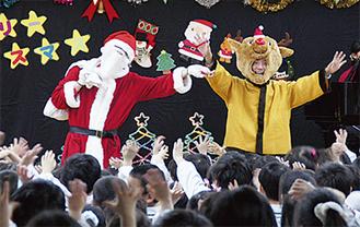 みんなでクリスマスソングを歌った