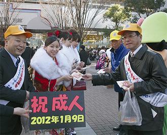 リーフレットを配布する(写真左・根本局長、右・小川区長、奥・横溝支部長)