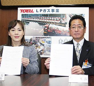 ▲締結文に署名した中田社長(左)と小川港北区長