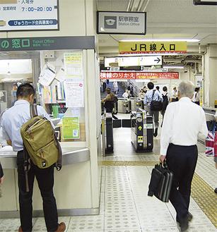 改築予定のJR・東急乗換通路