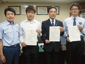 左から坂本署長、林さん、石田さん、熊谷さん