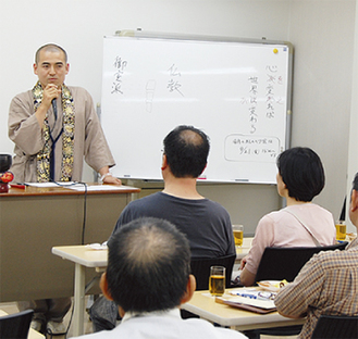 お釈迦様が日本に与えた影響を語る大角真照師