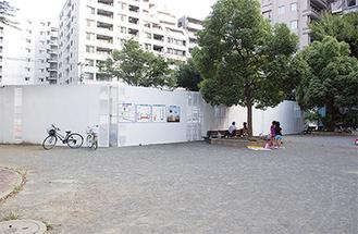 まもなく工事がはじまる新横浜第一公園
