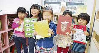 絵本図書館が設置された大曽根保育園の子どもたち