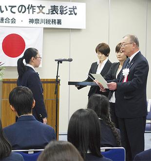 賞状を手渡す石川会長(右)