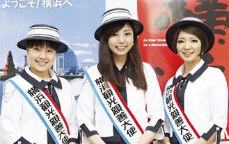 大使に選ばれた(左から)岩田さん、隅さん、玉城さん