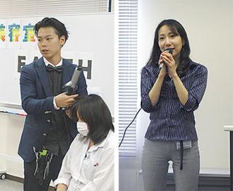上園さん(左)と佐久間さん