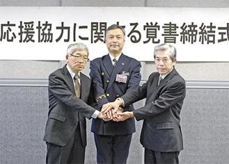 締結式に出席した(左から)川島会長、武笠署長、中田校長
