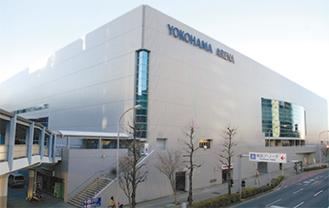 開業し26年目となる横浜アリーナ