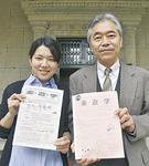 平井さん(右)と林さん