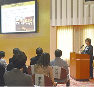 鶴見大・伊藤学長の講演