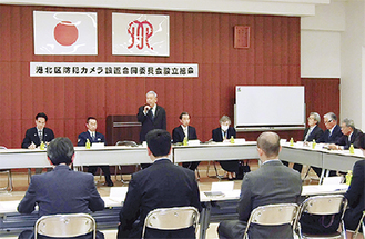 関係者が集まり活動の理念を確認した合同委員会設立総会