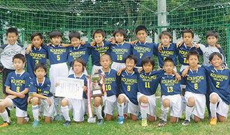 優勝した港北区選抜チームのメンバー