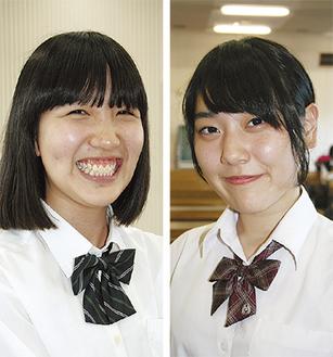 コンテストで好成績を残した富永さん(左)と今西さん