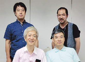 協議会理事(後列左が松橋支部長)