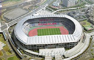 日産スタジアム外観(公財)横浜市体育協会提供