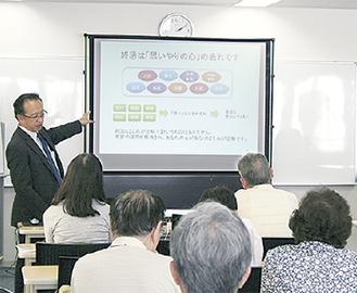 終活に関する講座も受け持つ寺村副社長