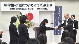賞状を渡す石川会長(右)