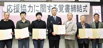 武笠署長(中央)と、同支部のメンバー