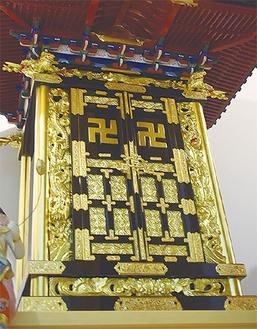 眞福寺。御開帳時以外地蔵菩薩は逗子に収められている