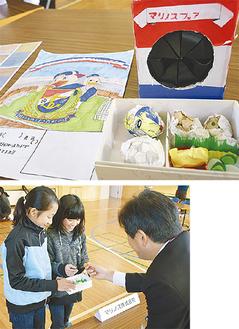 児童提案の作品(上)と、弁当をアピールする児童