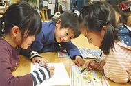 小学生が新聞づくり