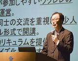 県の起業家表彰で優秀賞