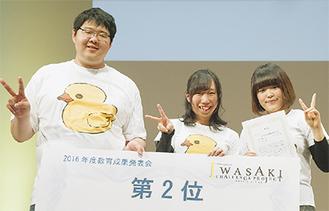 表彰され笑顔の(左から)松下庄悟さん、長島夏穂さん、上妻夏海さん