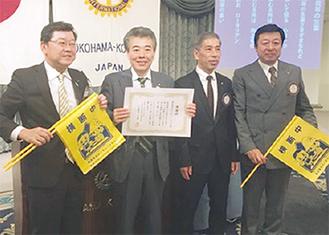 加藤会長(右から2番目)と嶋村会長(左)