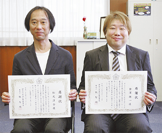 感謝状を受けた松尾さん(左)と金澤さん