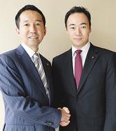 横浜北部から自民党を変え、政治を変える
