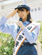 稲村亜美さん警察署長に
