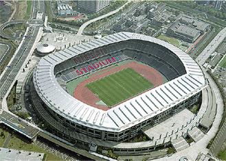 日産スタジアム(横浜市提供)