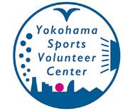 スポーツ「支える人」育成へ
