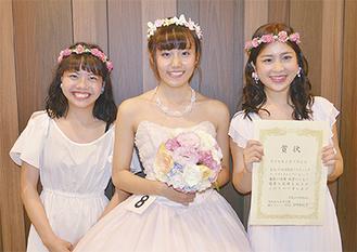 最優秀賞に輝いた(左から)木村優花さん、菊池結衣さん、木村貴代子さん