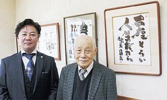 光田敏昭代表(右)と光田大蔵代表取締役